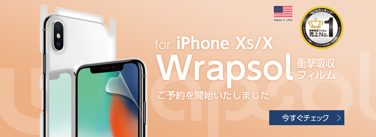 for iPhne X Wrapsol衝撃吸収フィルム 好評発売中 今すぐチェック